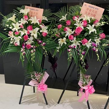 繁华兴旺-玫瑰+百合开业花篮