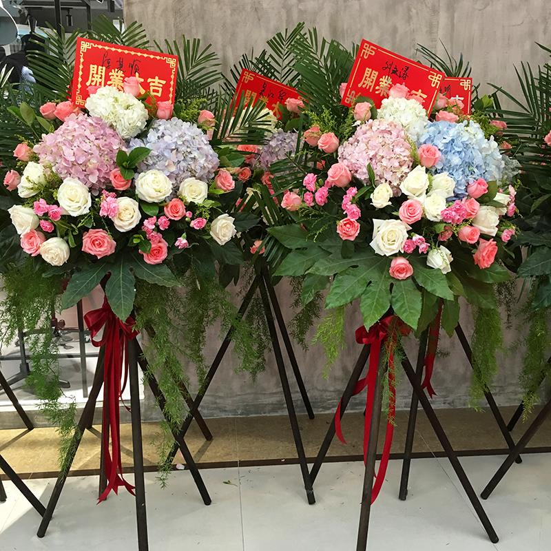 北京网上订花订购开业花篮哪家花店可以送花上门