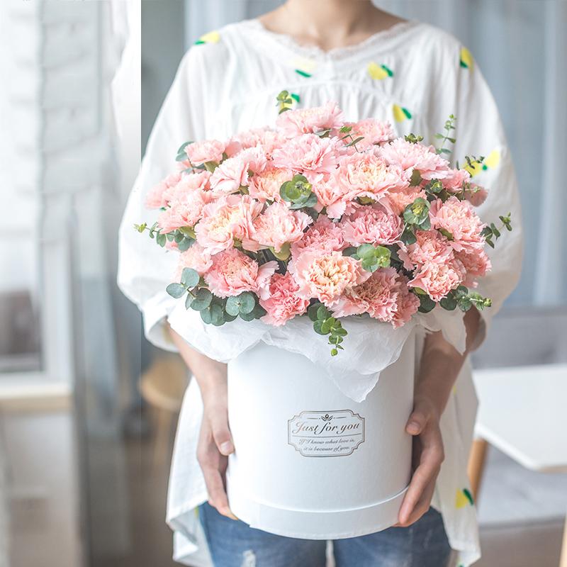 恰似春风-55朵粉色康乃馨 广安网上鲜花预订app哪个好?26岁老师生日送什么花好