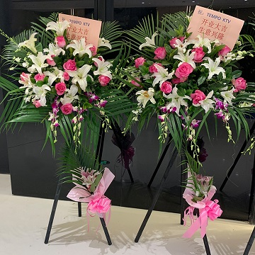 繁華興旺-玫瑰+百合開業花籃