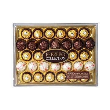最甜蜜-费列罗3种口味礼盒装