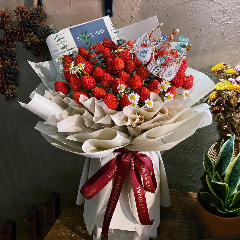 俏皮的精灵-52颗草莓花束